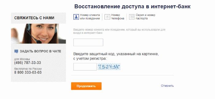 Яндекс касса карта достигла лимита попробуйте заплатить завтра или другой картой