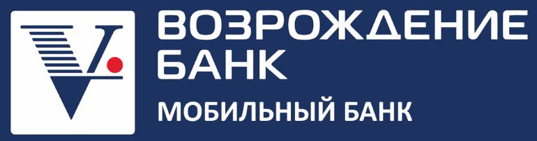 мобильное приложение банка возрождение