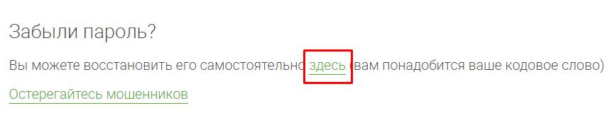 как проверить баланс карты отп банка онлайн украина кредит под залог недвижимости без справок сочи