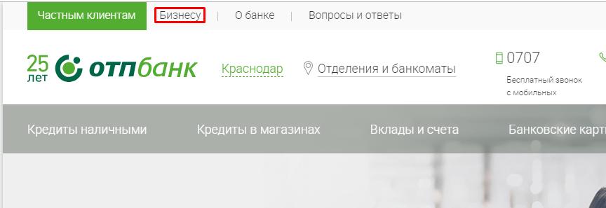 Сайт займиго реквизиты для оплаты