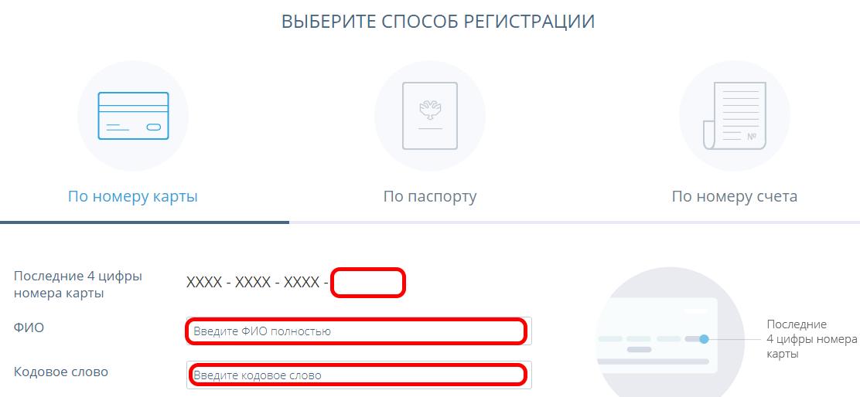 восточной банк онлайн расчет кредита сколько стоит веста в кредит