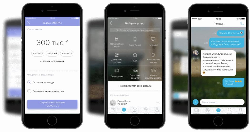 мобильный банк линк открытие