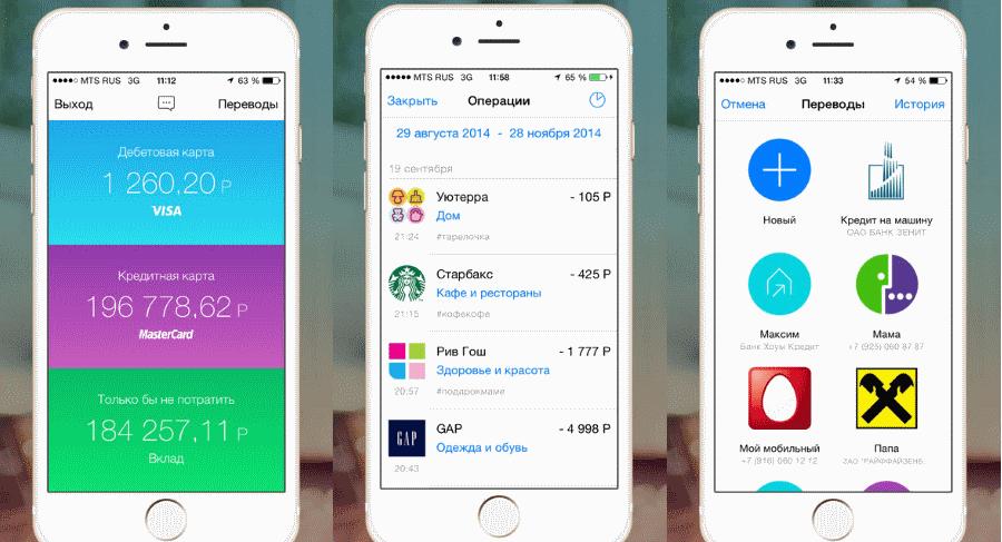 мобильный банк хоум кредит для iPhone